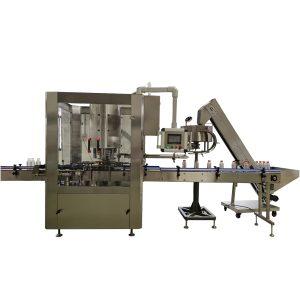 Аутоматска машина за ротационо затварање са 6 глава