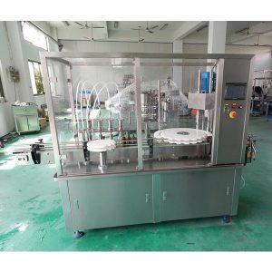 Аутоматска орална машина за пуњење и затварање течног сирупа