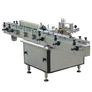 Аутоматска машина за етикетирање папира са мокрим лепком