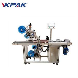 Аутоматска машина за етикетирање са горње и доње стране