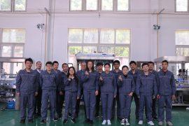 Наш тим